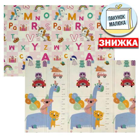 Дитячий килимок Зростомір - Пегас (233,240)