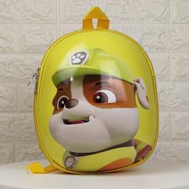 Дитячий рюкзак Веселі щенята жовтий (HY0001-4)