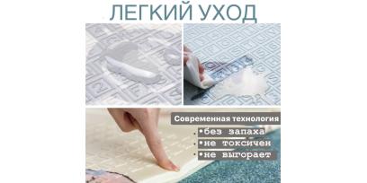Догляд за дитячим килимком